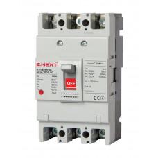 Автоматичний вимикач ENEXT e.industrial.ukm.100S.50 3P 50A 50кА i0010021