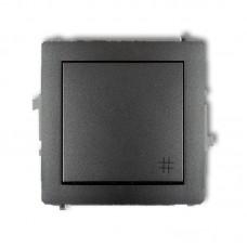 1-клавішний вимикач перехресний Karlik Deco графітовий 11DWP-6