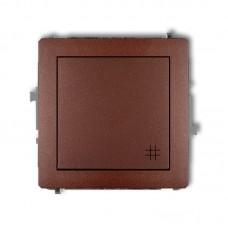 1-клавішний вимикач перехресний Karlik Deco коричневий металлік 9DWP-6