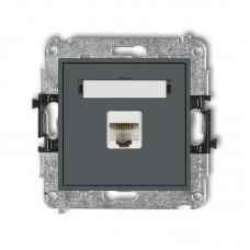 Розетка ком'ютерна екранована Karlik Mini RJ45, cat 5E графітова матова 28MGK-1e