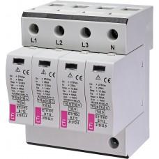 Обмежувач перенапруги ETITEC B T12 275/12,5 (4+0) 4p 2440325 ETI