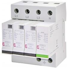 Обмежувач перенапруги ETITEC V T12 280/12,5 (3+1) 2442908 ETI